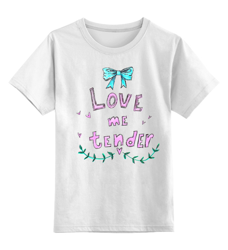 Детская футболка классическая унисекс Printio Love me tender детская футболка классическая унисекс printio try me