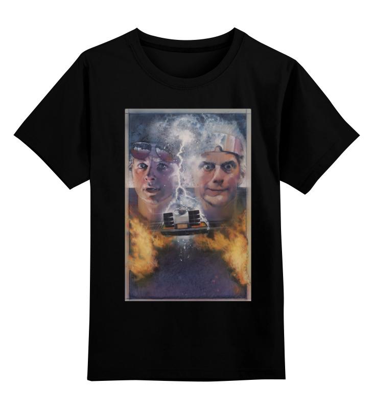 Детская футболка классическая унисекс Printio Назад в будущее 2 лонгслив printio назад в будущее 2