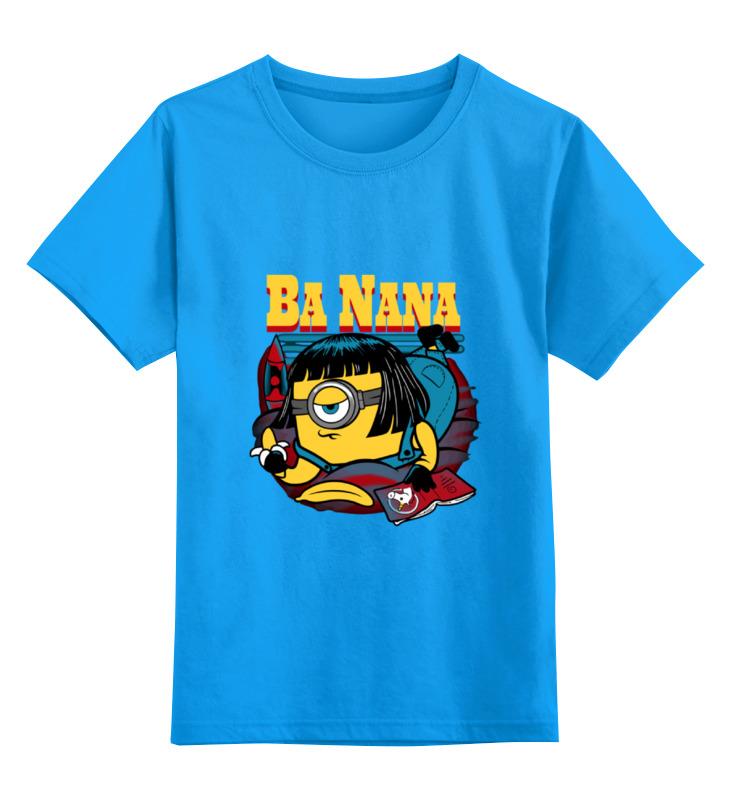 Printio Banana fiction футболка классическая printio banana nanana