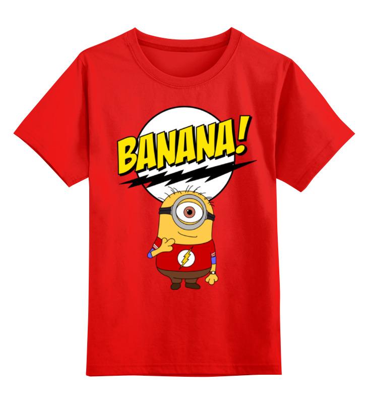 Детская футболка классическая унисекс Printio Миньон шелдон free shipping genuine new developer gear for ricoh af1015 af1018 b039 3062 b039 3245 b039 3060 2 sets per lot