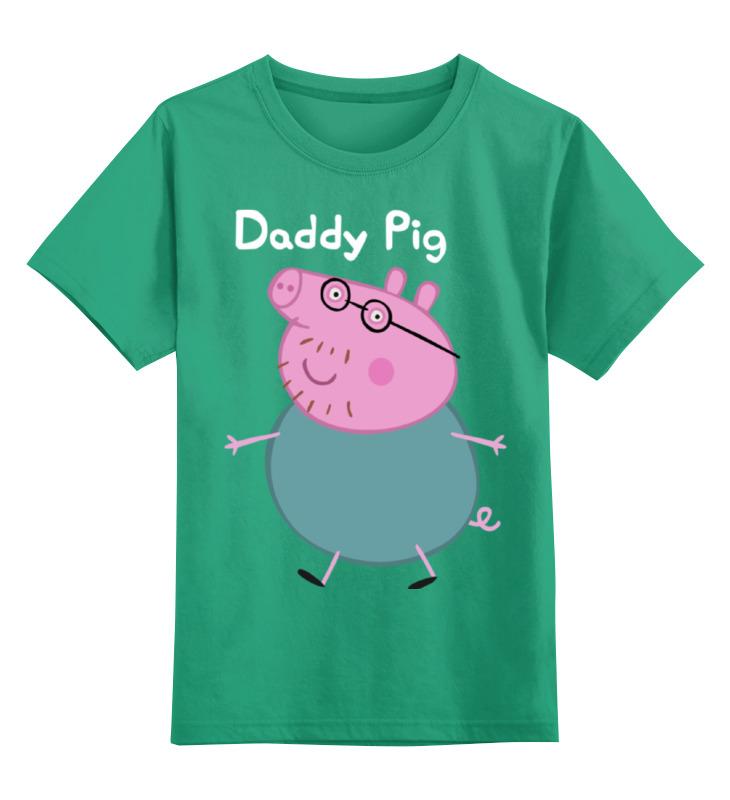 Детская футболка классическая унисекс Printio daddy pig's детская футболка классическая унисекс printio biochock big daddy