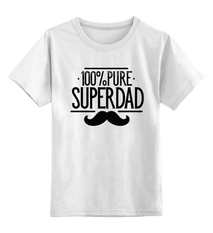 Детская футболка классическая унисекс Printio Супер папа детская футболка классическая унисекс printio папа вейдер