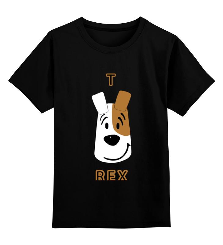 Детская футболка классическая унисекс Printio T-rex цена и фото