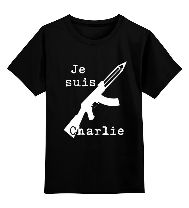 Детская футболка классическая унисекс Printio Je suis charlie, я шарли print bar je suis limpopo