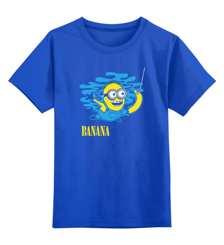 Детская футболка классическая унисекс Printio Миньоны minions муж в рассрочку премьера