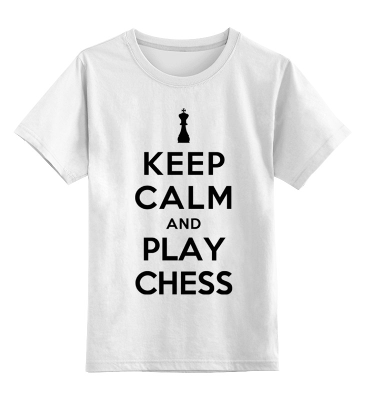 Детская футболка классическая унисекс Printio Играй в шахматы футболка шахматы