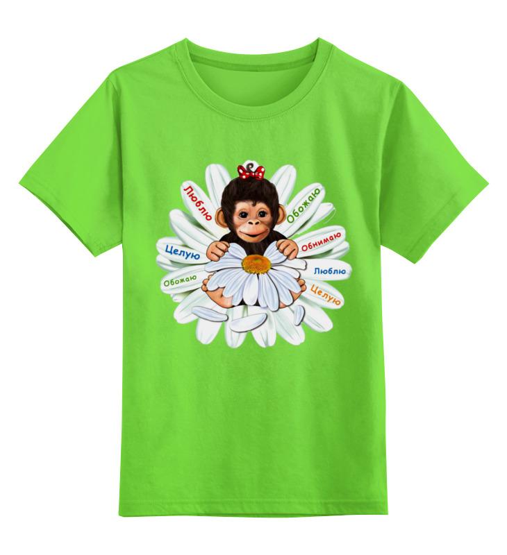 Детская футболка классическая унисекс Printio Год обезьяны 2016 футболка рингер printio обезьяны