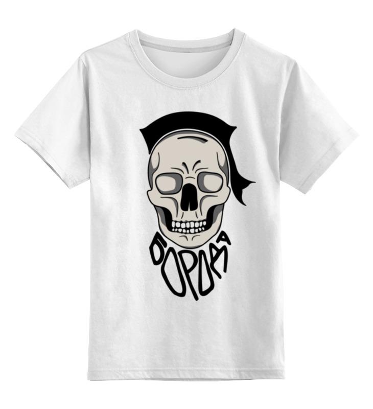 Детская футболка классическая унисекс Printio Boroda майка классическая printio logo boroda club black classic