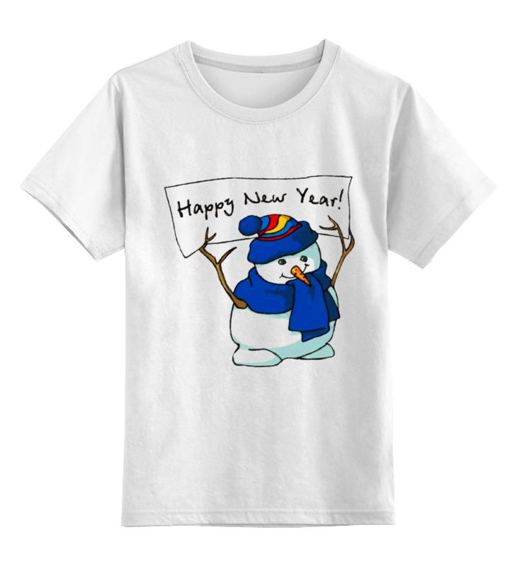Детская футболка классическая унисекс Printio Happy new year! bag trustfire z3 5 mode 860lm memory white led zoom convex lens flashlight w strap 1 x 18650