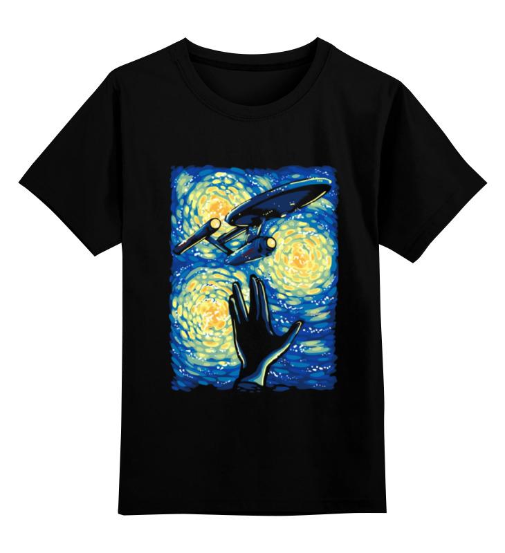 Детская футболка классическая унисекс Printio Звездный путь (star trek) рюкзак caribee trek цвет черный 32 л
