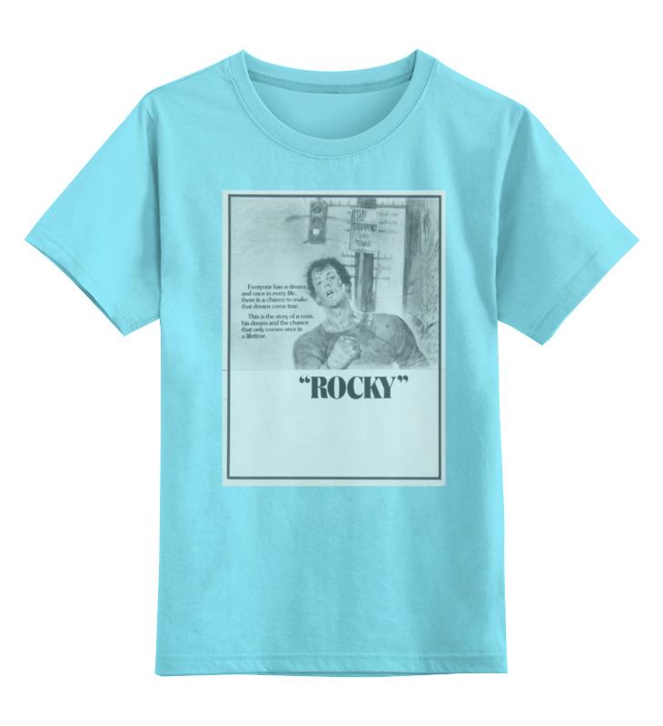 Детская футболка классическая унисекс Printio Rocky / рокки детская футболка классическая унисекс printio иван драго ссср бокс red and mad рокки rocky
