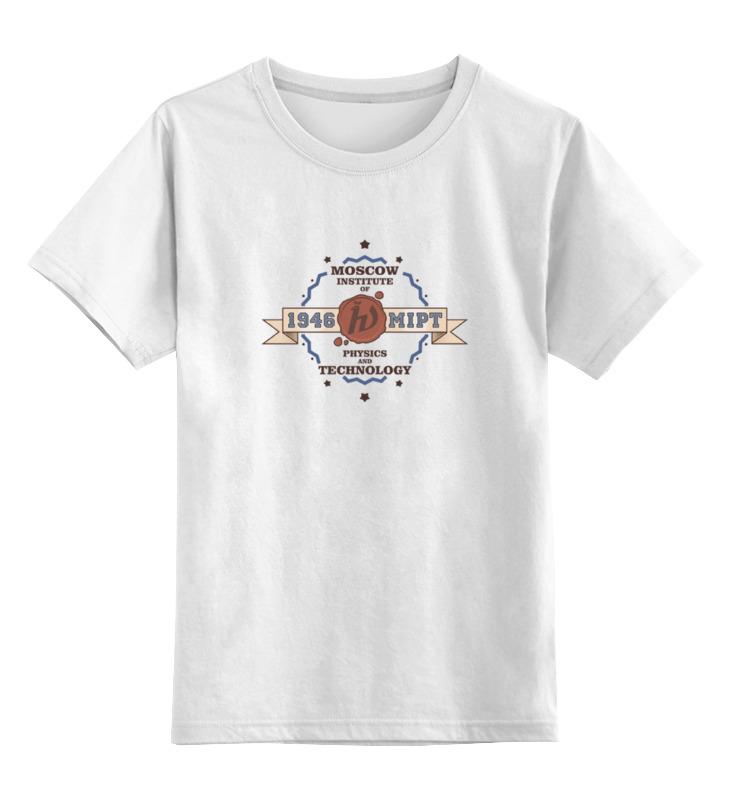 Детская футболка классическая унисекс Printio Футболка женская мфти футболка женская пиар 50