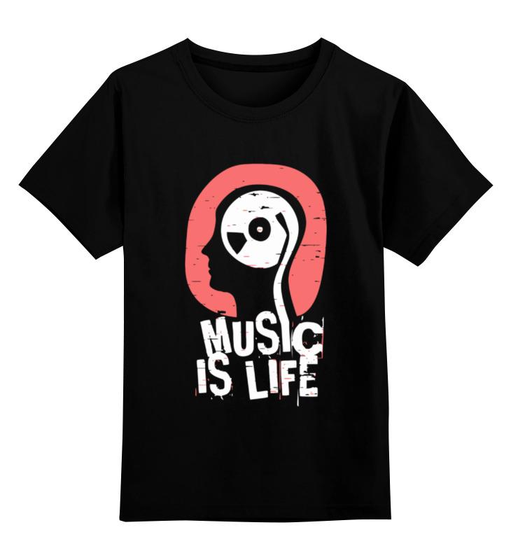 Printio Музыка это жизнь детская футболка классическая унисекс printio музыка убивает