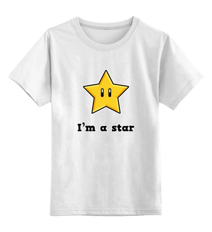 Детская футболка классическая унисекс Printio Звезда (марио) шампунь kerasys для волос оздоравливающий 400 мл