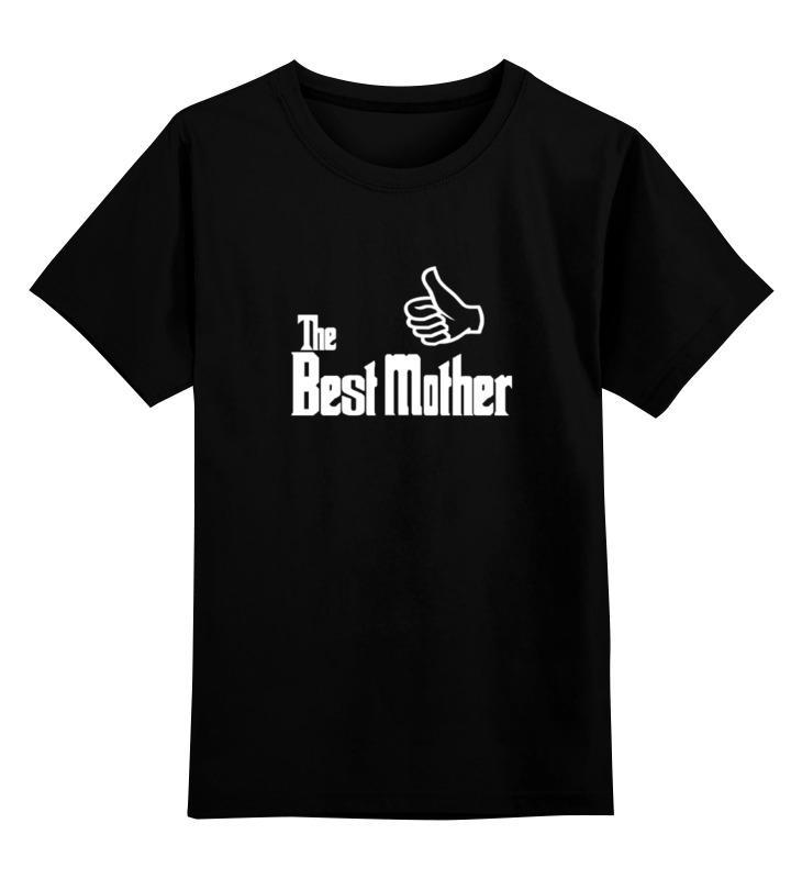 Детская футболка классическая унисекс Printio Лучшая мама (best mother)