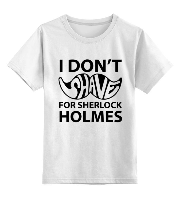 Детская футболка классическая унисекс Printio I don't shave for sherlock holmes dayle a c the adventures of sherlock holmes рассказы на английском языке
