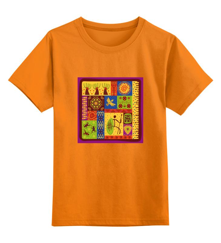 Детская футболка классическая унисекс Printio Африка 2 футболка классическая printio 62 2% в саратове