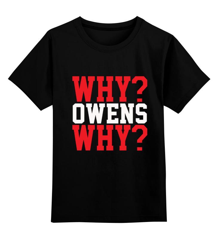 Детская футболка классическая унисекс Printio Why? owens why? (wwe) wwe рей мистерио маска купить в москве