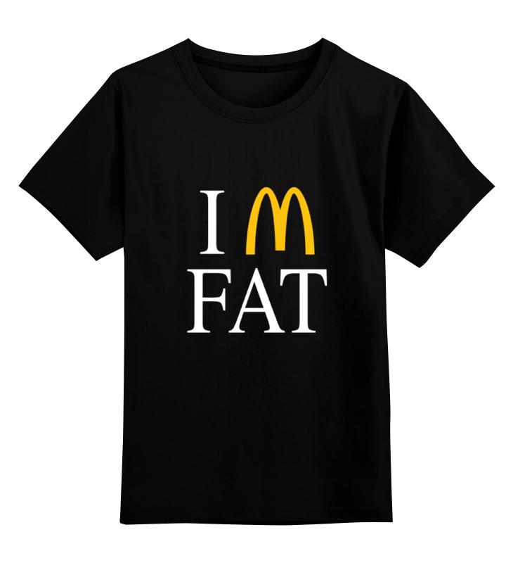 Детская футболка классическая унисекс Printio Я толстый (макдональдс) детская футболка классическая унисекс printio я покажу тебе мир