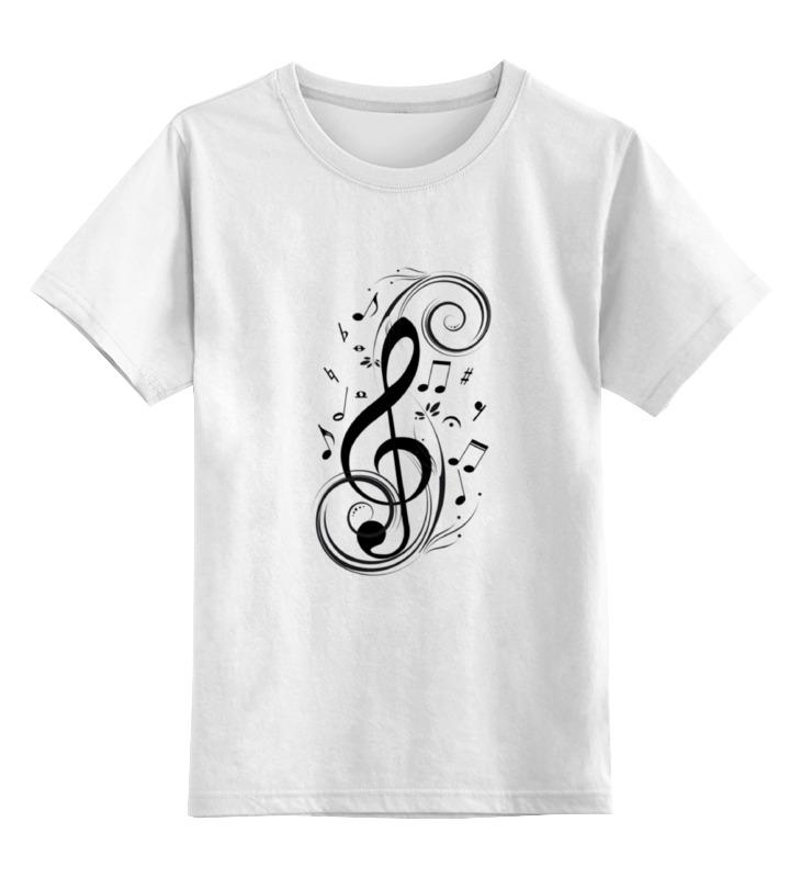 Детская футболка классическая унисекс Printio Скрипичный ключ скрипичный ключ из серебра