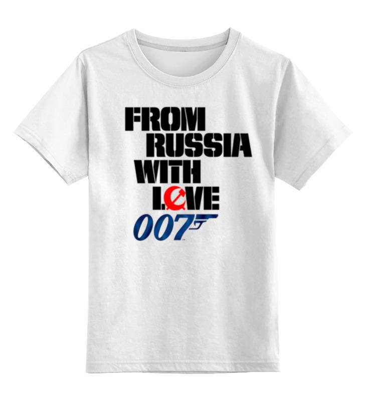 Детская футболка классическая унисекс Printio James bond футболка стрэйч printio james bond