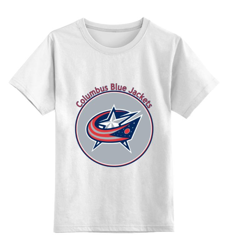 Детская футболка классическая унисекс Printio Коламбус блю джекетс детская футболка классическая унисекс printio columbus blue jackets