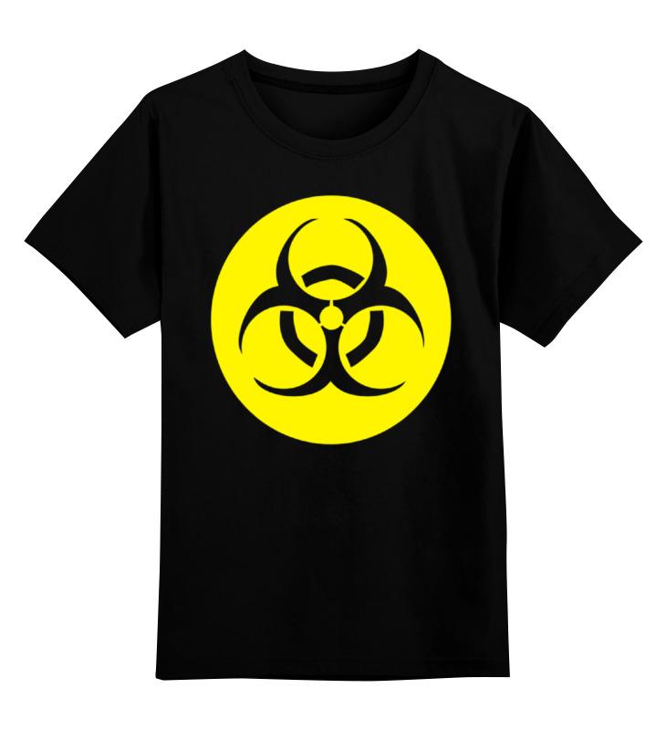 Printio Знак рхбз детская футболка классическая унисекс printio знак госта