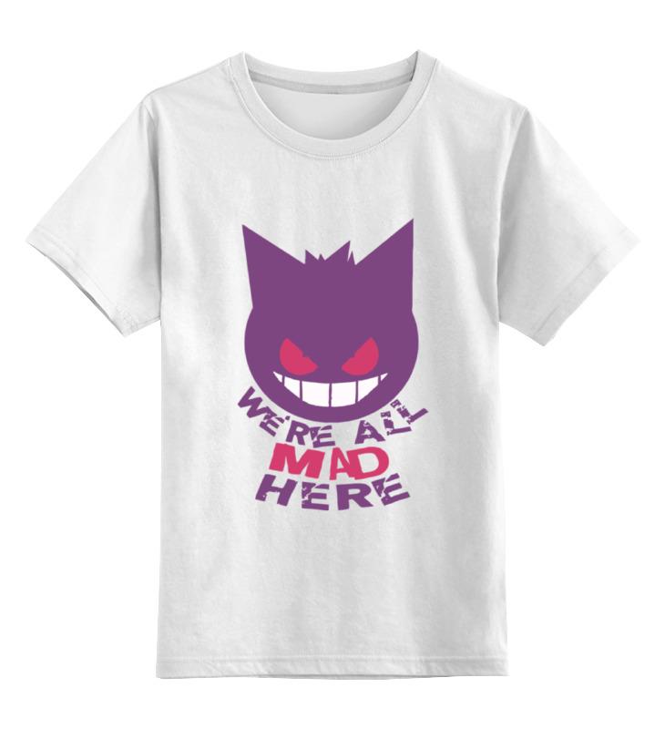 Детская футболка классическая унисекс Printio Чеширский кот детская футболка классическая унисекс printio doсtor moreau