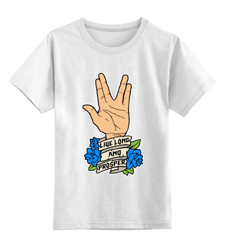 Детская футболка классическая унисекс Printio Приветствие вулканианцев (звездный путь) футболка wearcraft premium printio приветствие вулканианцев звездный путь