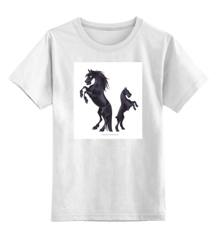 Детская футболка классическая унисекс Printio Фелл-пони/ризеншнауцер как купить собаку в новосибирске породы ризеншнауцер без документов