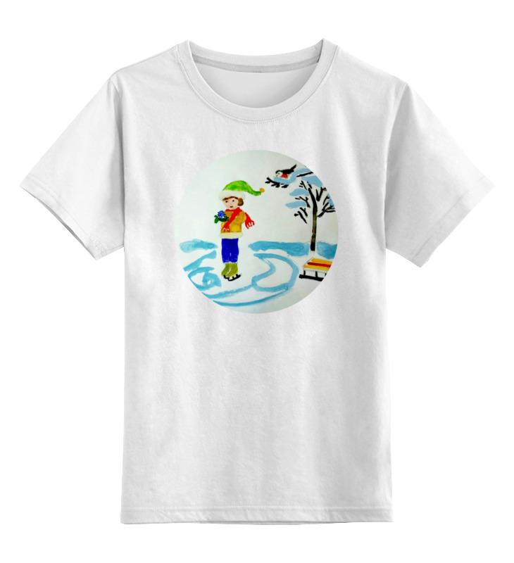 Детская футболка классическая унисекс Printio Зимние забавы зимние забавы раскраска
