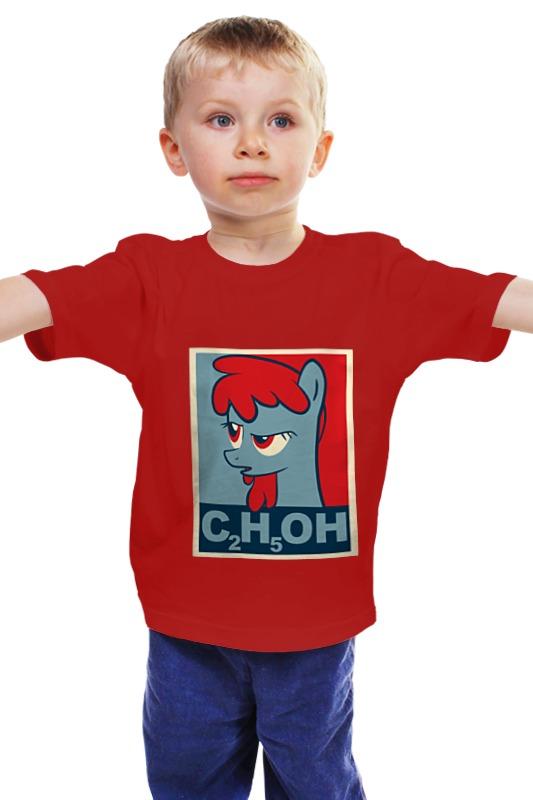 Детская футболка классическая унисекс Printio Berry punsh
