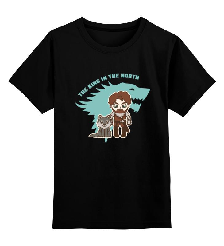 Детская футболка классическая унисекс Printio Старки (игра престолов) детская футболка классическая унисекс printio игра слов