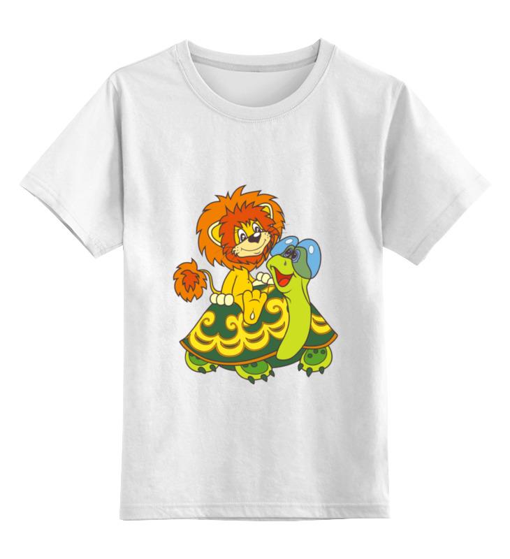Детская футболка классическая унисекс Printio Львёнок и черепаха цена и фото