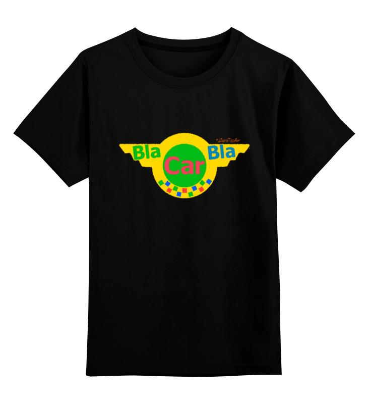 Детская футболка классическая унисекс Printio Bla bla car шапка guess aw6813 wol01 bla