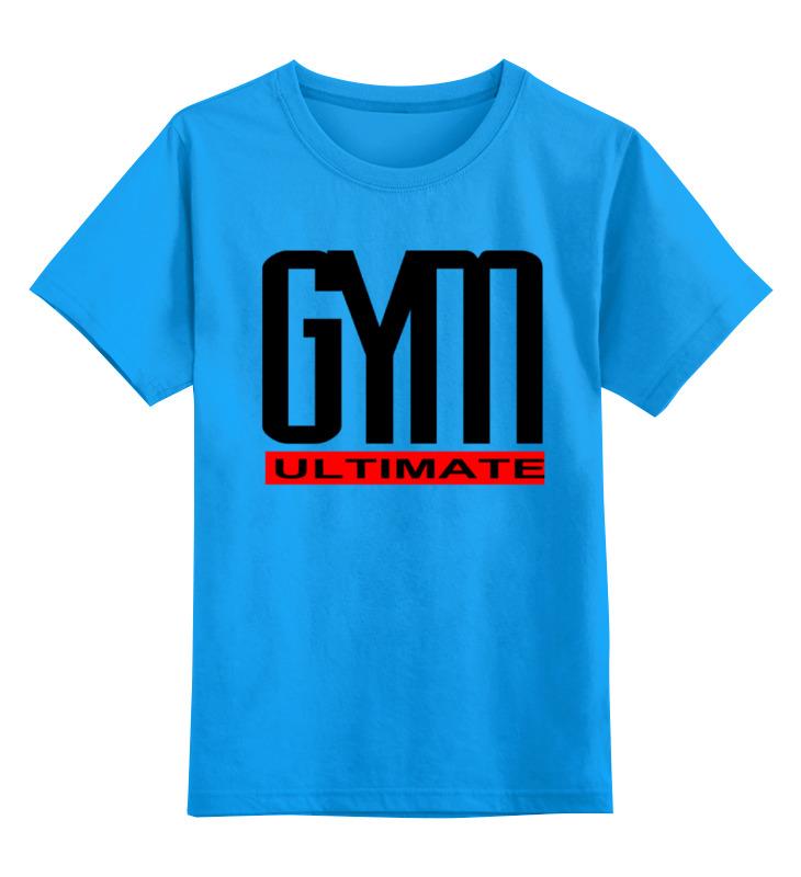 Детская футболка классическая унисекс Printio Gym ultimate детская футболка классическая унисекс printio 666 gym