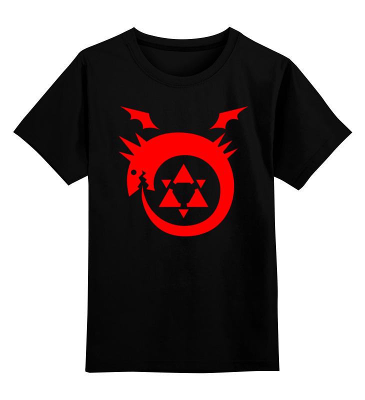 Детская футболка классическая унисекс Printio Стальной алхимик. уроборос сумка printio стальной алхимик