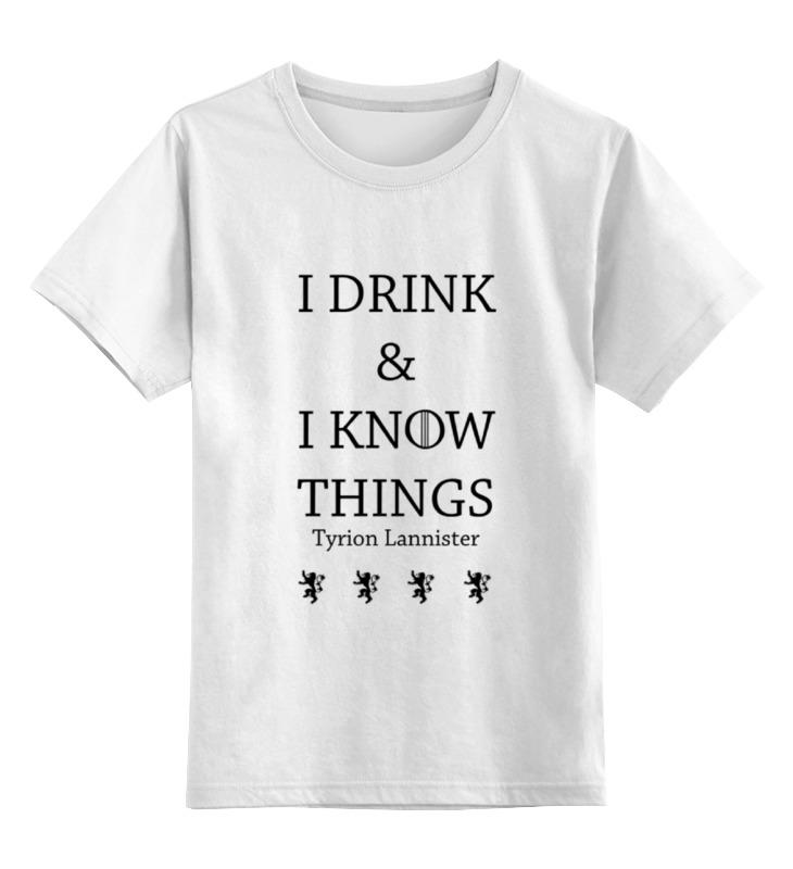 Детская футболка классическая унисекс Printio Цитата тириона детская футболка классическая унисекс printio ты моя мамочка
