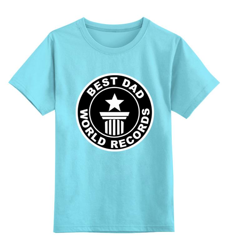 Детская футболка классическая унисекс Printio Best dad (лучший отец) детская футболка классическая унисекс printio my dad fun stuff