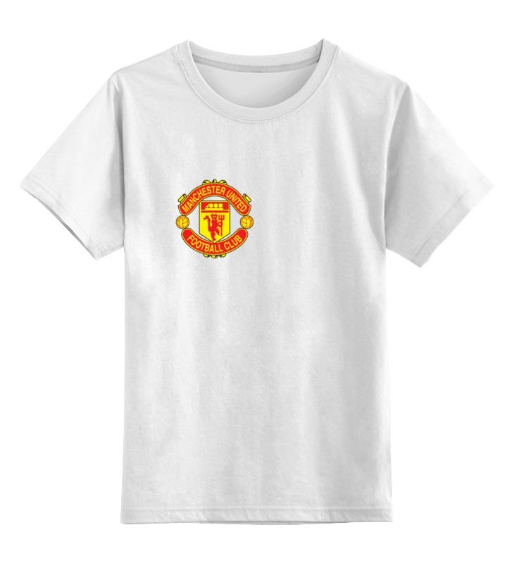 где купить Детская футболка классическая унисекс Printio Фуболка для фанатов