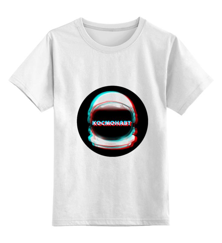 Детская футболка классическая унисекс Printio Космонавт детская футболка классическая унисекс printio понять и простить толстовка