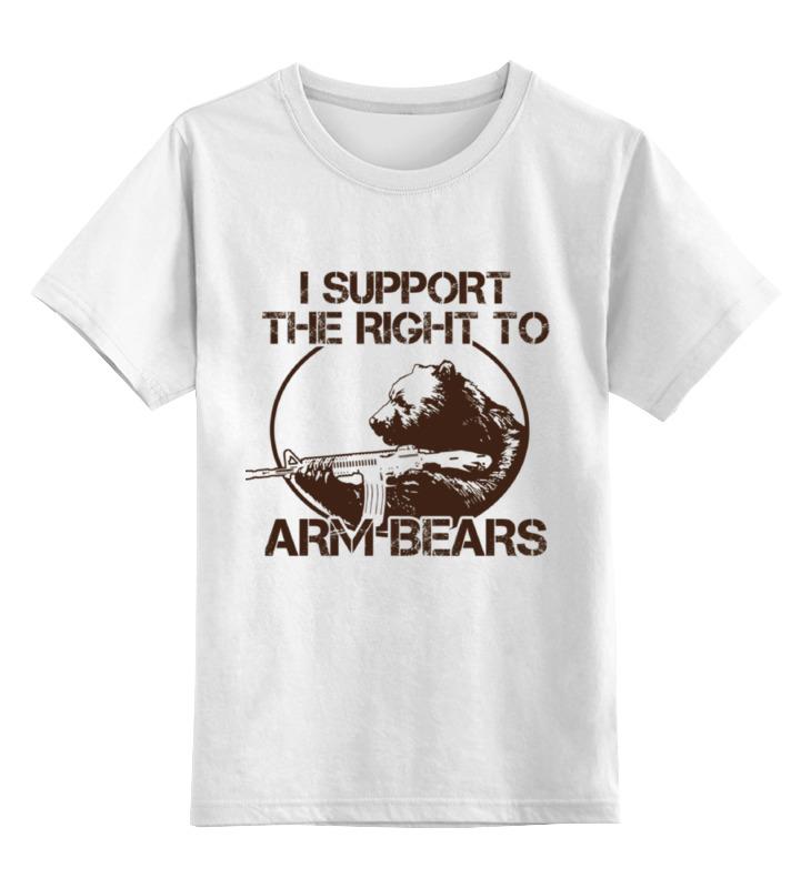 Детская футболка классическая унисекс Printio Медведь футболка классическая printio когти