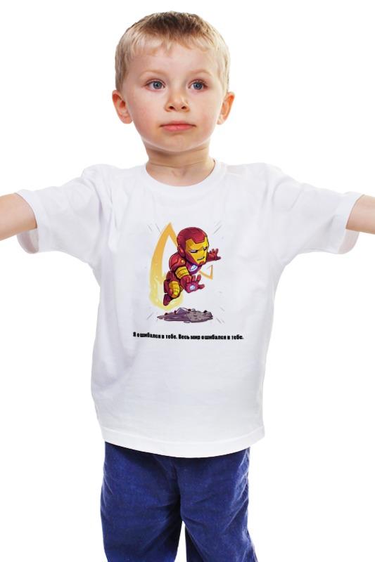 Детская футболка классическая унисекс Printio Железный человек лесоповал я куплю тебе дом lp