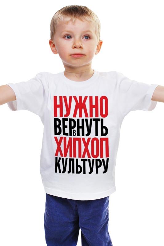 Детская футболка классическая унисекс Printio Нвххк детская футболка классическая унисекс printio мачете