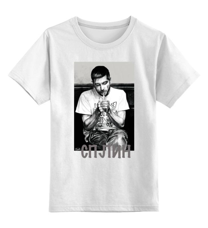 Детская футболка классическая унисекс Printio Сплин сплин орехово зуево