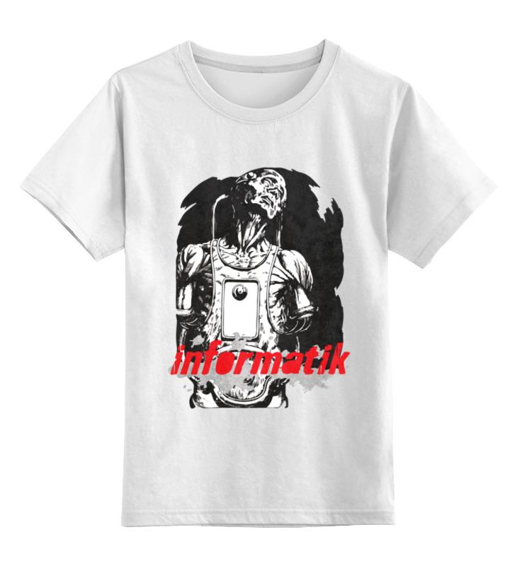 Детская футболка классическая унисекс Printio Informatik футболка классическая printio informatik