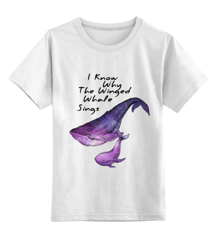 Детская футболка классическая унисекс Printio Китовая песнь отсутствует современное осмогласие гласовые напевы московской традиции