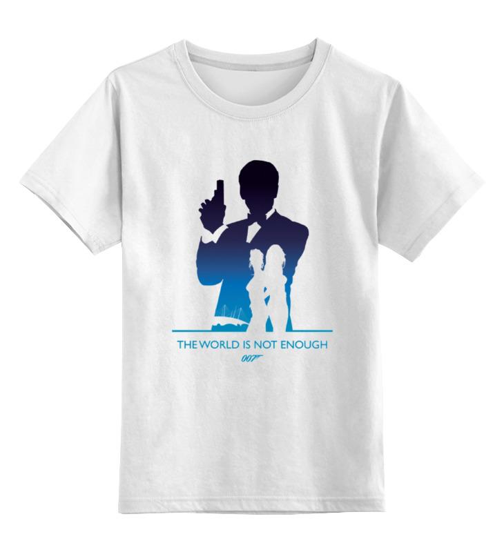 Детская футболка классическая унисекс Printio 007: и целого мира мало