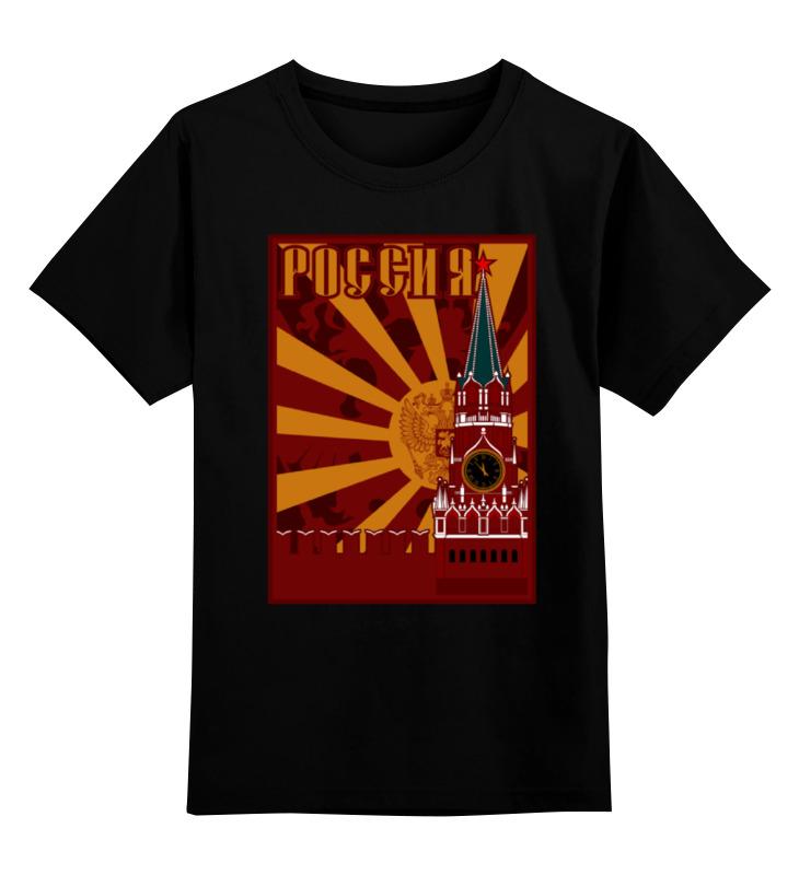 Детская футболка классическая унисекс Printio Кремль выставной в кремль 2222 ярославское шоссе