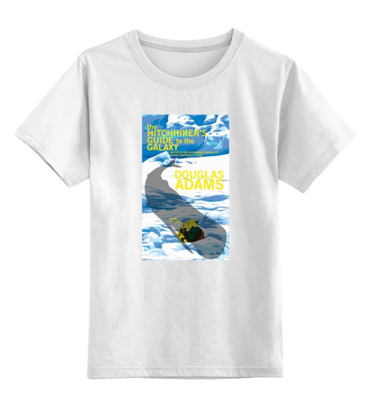Детская футболка классическая унисекс Printio Автостопом по галактике s925 pure silver personality female models new beeswax